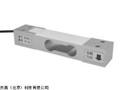 JT-5E悬臂梁式测力/称重传感器,悬臂梁式测力/称重传感器