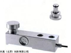 JT-5-H 钢制悬臂梁式传感器,钢制悬臂梁式传感器