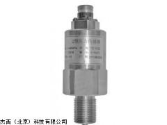 JT-2B 应变式压力传感器,应变式压力传感器