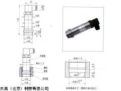 JT-60C 蓝宝石压力传感器,蓝宝石压力传感器