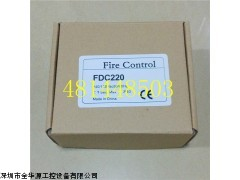 霍尼韦尔FDC220燃烧控制继电器