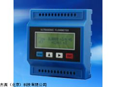 JT-RL-2000MR 超声波热量表模块,超声波热量表模块