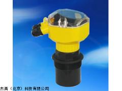 JT-YW-23 一体式超声波液位计,一体式超声波液位计