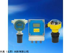 JT-YW-16 防爆式超声波液位计,防爆式超声波液位计