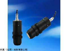 JT-WW-15 高精度小盲区物位变送器,物位变送器
