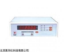 MHY-05467 江西线圈圈数测量仪,测量仪