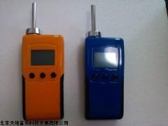 泵吸式硫化氢分析仪MIC-800-H2S,硫化氢测定仪厂商