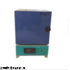 高效节能型箱式电阻炉,5-12一体化箱式电阻炉