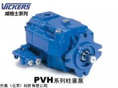 PVH141系列柱塞泵,美国VICKERS油泵,柱塞泵