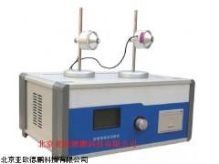 DP-TW18动弹性模量测定仪,北京混凝土动弹性仪