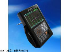北京杰西JT-TSY500超声波探伤仪,全数字式超声波探伤仪