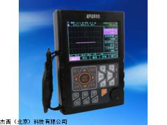 北京杰西JT-TSY800数字式超声波探伤仪,杰西超声波探伤
