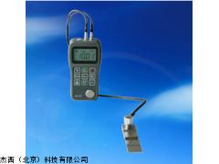 北京杰西JT-CHY107高精度超声波测厚仪,杰西测厚仪价格