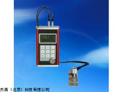 北京杰西JT-CHY117高精密超声波测厚仪,杰西测厚仪价格