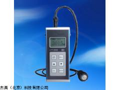 北京杰西JT-CHY-2002涂层测厚仪,杰西磁性测厚仪价格