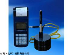 北京杰西JT-YDJ-180便携式里氏硬度计,里氏硬度计价格