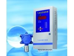 固定式硫化氢检测仪价钱在线式硫化氢检测仪H2S气体检测仪