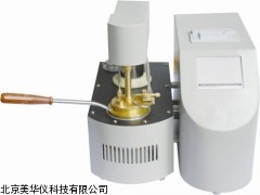 MHY-05118 智能閉口閃點測定儀廠家