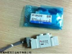 东莞代理SMC电磁阀,SMC5通电磁阀