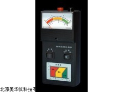 MHY-05010轴承故障检查仪/轴承故障检测仪