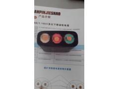 陕西JHSB3*25防水扁电缆