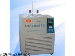 DLYS131凝点测定仪,凝点测定仪生产厂家,大连凝点测定仪