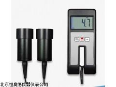 HAD-M1100   安徽  塑料薄膜透明度检测仪