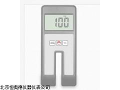 HAD-M1000  安徽 塑料薄膜透明度检测仪
