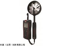 杰西北京国内代理法国KIMO LV110 大叶轮风速仪