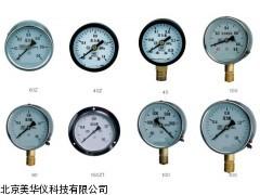 MHY-04830山东普通压力表,压力表