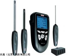 杰西北京国内代理法国KIMO HD200 多功能手持温湿度计