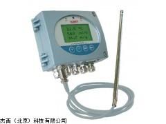 杰西北京国内代理法国KIMO CTV310 风速/风量变送器