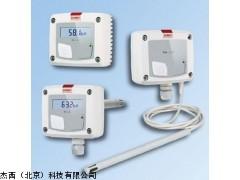 杰西北京国内代理法国KIMO TH110系列 温湿度变送器