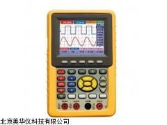 MHY-04738 江西手持式示波表,手持式示仪