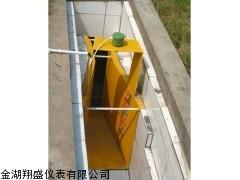玻璃钢巴氏计量槽生产厂家 玻璃钢巴氏计量槽价格