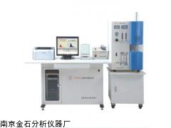 高品質金屬成分分析儀|有色金屬、黑色金屬全元素分析儀