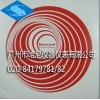 上海供应美国迪生温度圆图记录纸C437