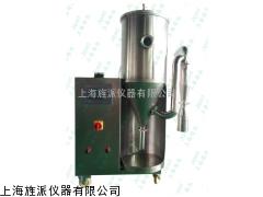 离心式小型喷雾干燥机|离心式小型喷雾干燥机厂家报价