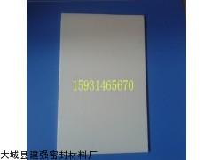 聚乙烯四氟板用途  聚乙烯四氟板特点  楼梯用聚乙烯四氟板