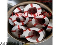 厂家提供高温法兰垫片 四氟法兰垫片 法兰密封四氟垫片