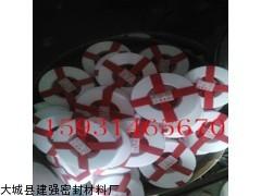 四氟管道垫片  国标16压力法兰四氟垫片   法兰四氟垫片