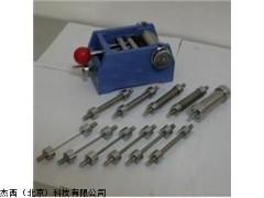 杰西北京厂家直销JT-QTY-32漆膜圆柱弯曲试验仪