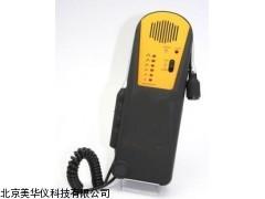 MHY-04526 山西卤素气体检测仪,卤素气体测试仪