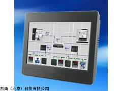 杰西北京直销JT-3290S/3290W 真彩人机界面触摸屏