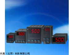 杰西北京厂家直销JT-500型单路测量报警仪
