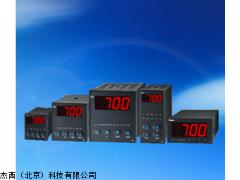 杰西北京厂家直销JT-700型高性能单路测量报警仪