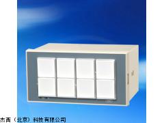 杰西北京厂家直销JT-302MB7型8灯闪光报警器