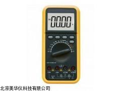 MHY-04457 山东数字万用表,万用表