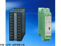 杰西北京直销JT-7021D5型双路温度变送器/信号隔离器