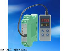 杰西北京厂家直销JT-E8型导轨安装仪表用键盘显示器